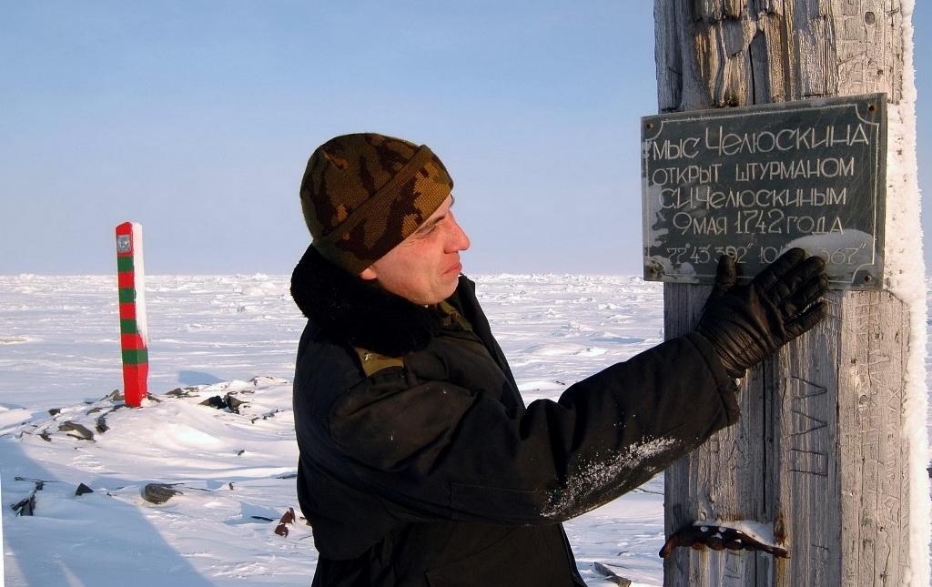 Минвостокразвития предлагает расширить сухопутные границы Арктической зоны