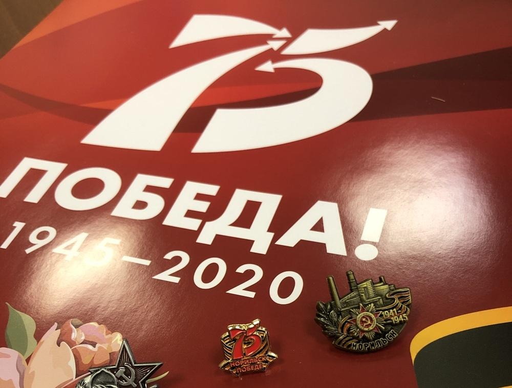 День Победы - 2020. Новый формат праздника