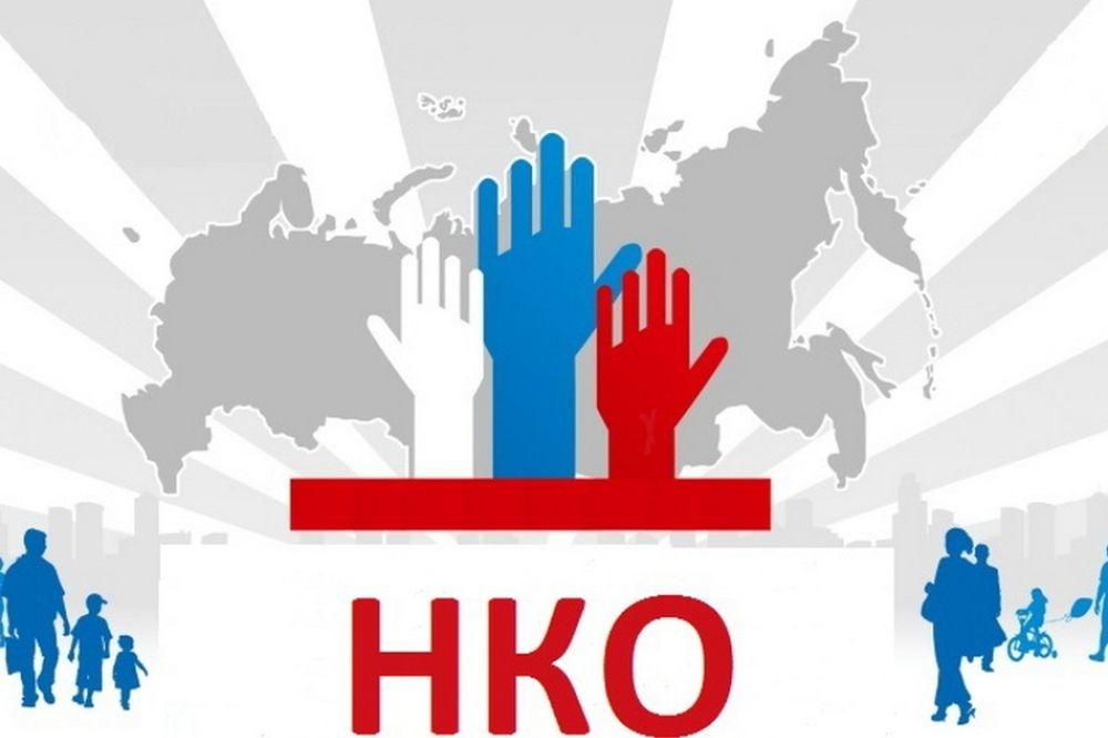 Стартует конкурс социальных проектов «МЫ — НКО»
