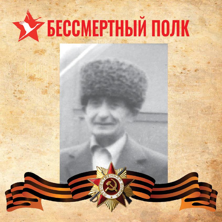 Красноармеец Асламбек Шумахович Мезох (1901 — 1987)