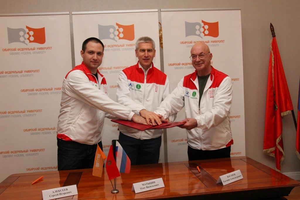 Подписано соглашение о развитии студенческого спорта в Красноярском крае