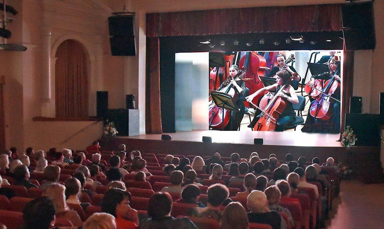Норильчане смогут посещать «Виртуальный концертный зал»