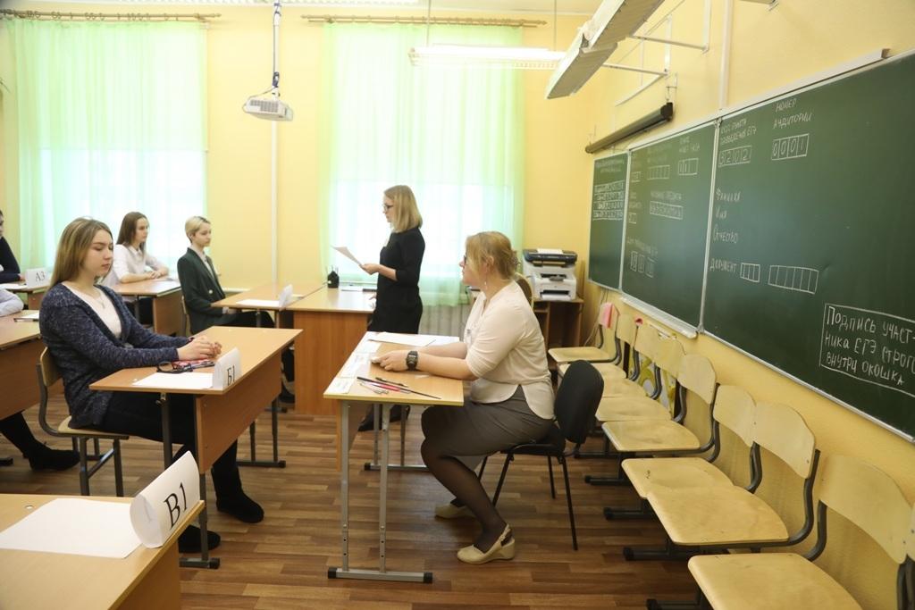 Двое норильских выпускников набрали максимальные баллы на ЕГЭ по русскому языку