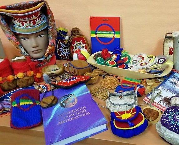 На Zoom пройдёт презентация учебников на языках коренных народов Севера