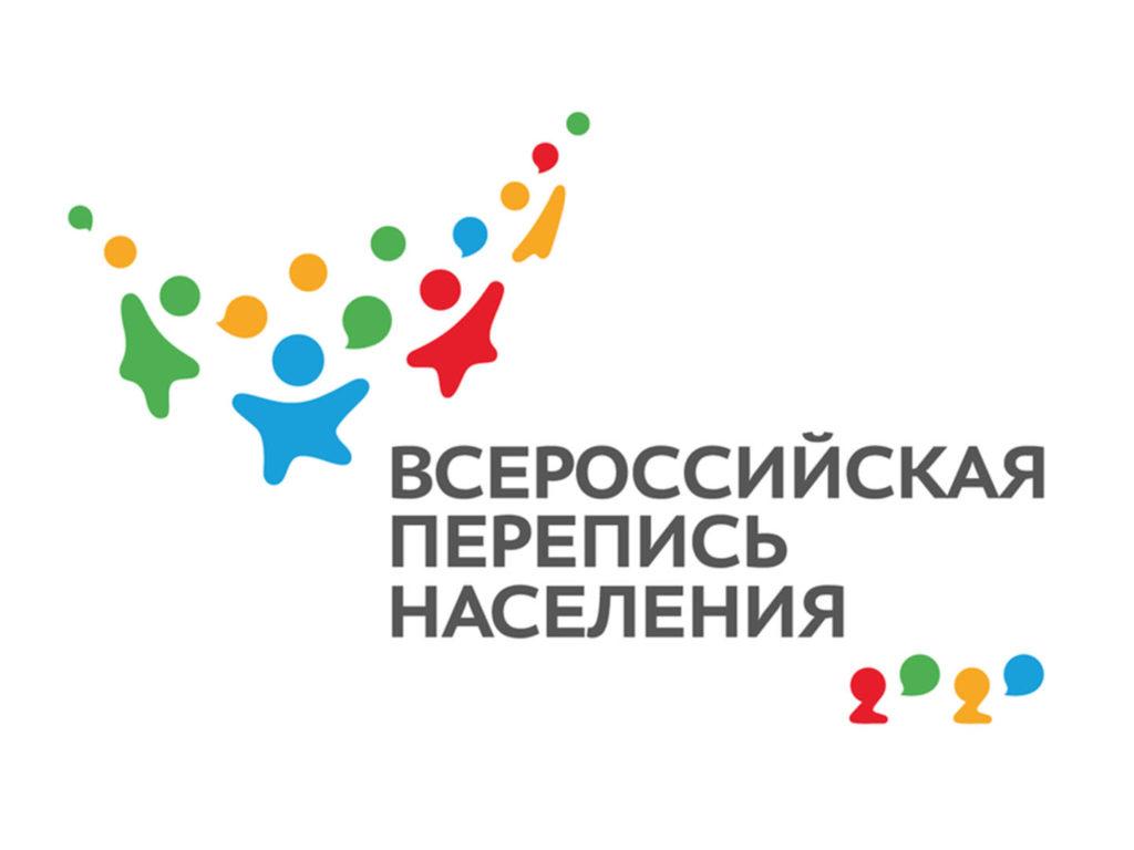 В октябре в России пройдёт перепись населения