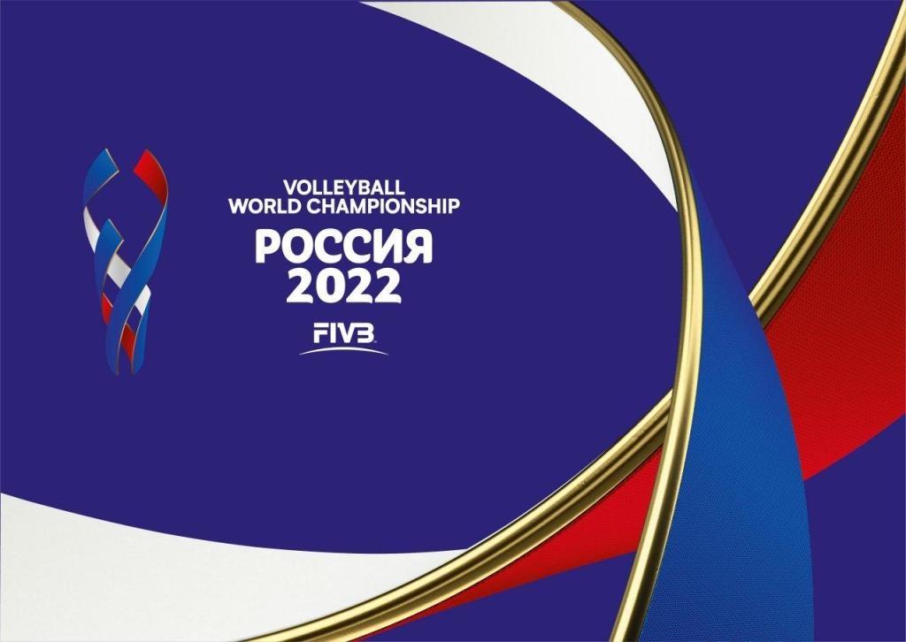 Стало известно, как будет выглядеть логотип чемпионата мира в России по волейболу