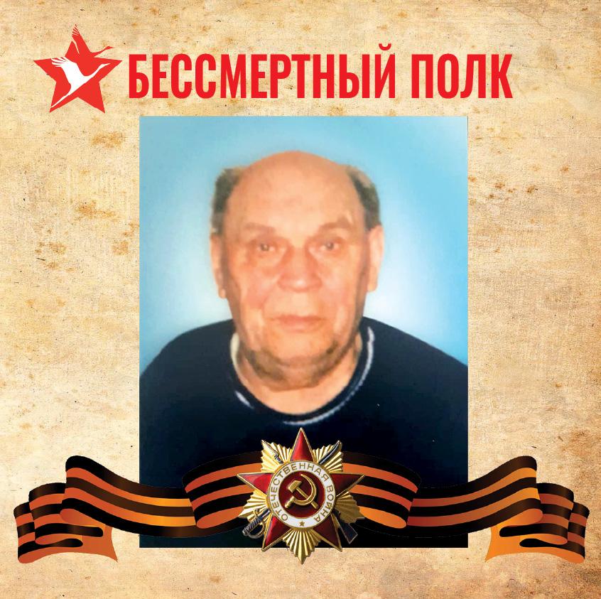 Танкист Андрей Иванович Порватов (1916 – 1998)