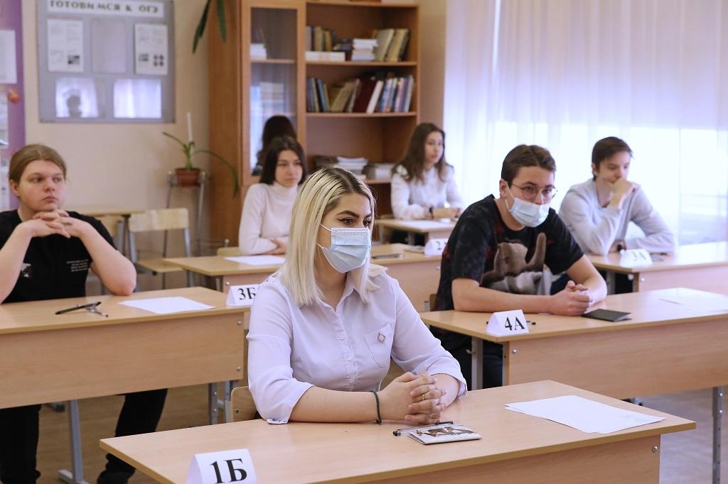 Сегодня ученики 9-х и 11-х классов написали очередной экзамен