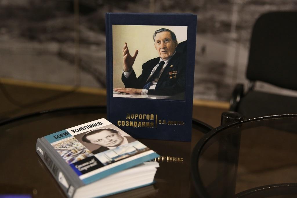 В Музее Норильска состоялась презентация книги Владимира Долгих и нового издания о Борисе Колесникове