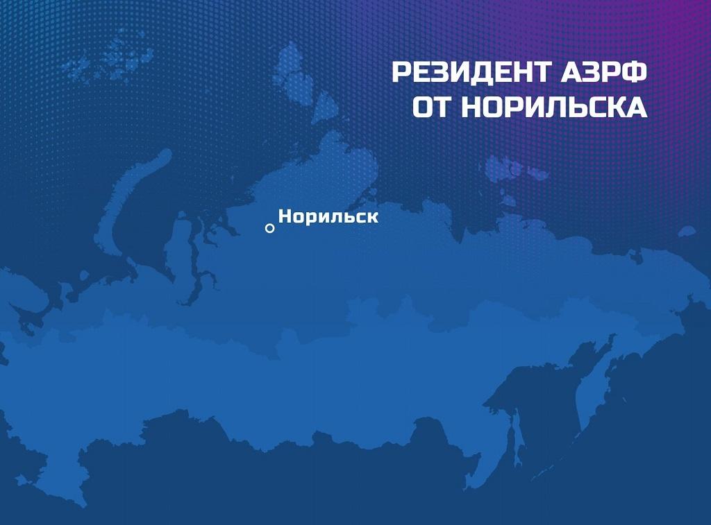 В Норильске появится первый бизнес-отель