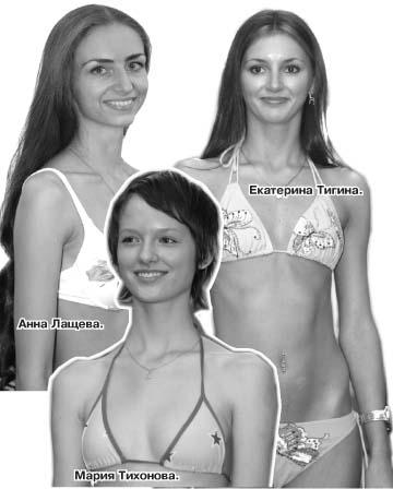 Девушки модели в норильск к чему снится бывшая коллега по работе девушка