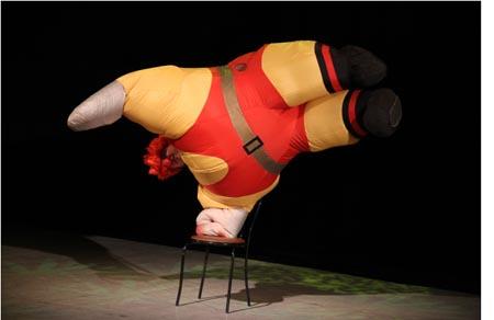 Цирк какой–то
