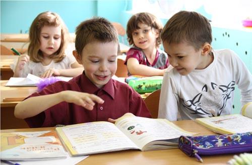 Школа для маленьких
