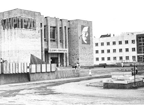 Улица Таймырская