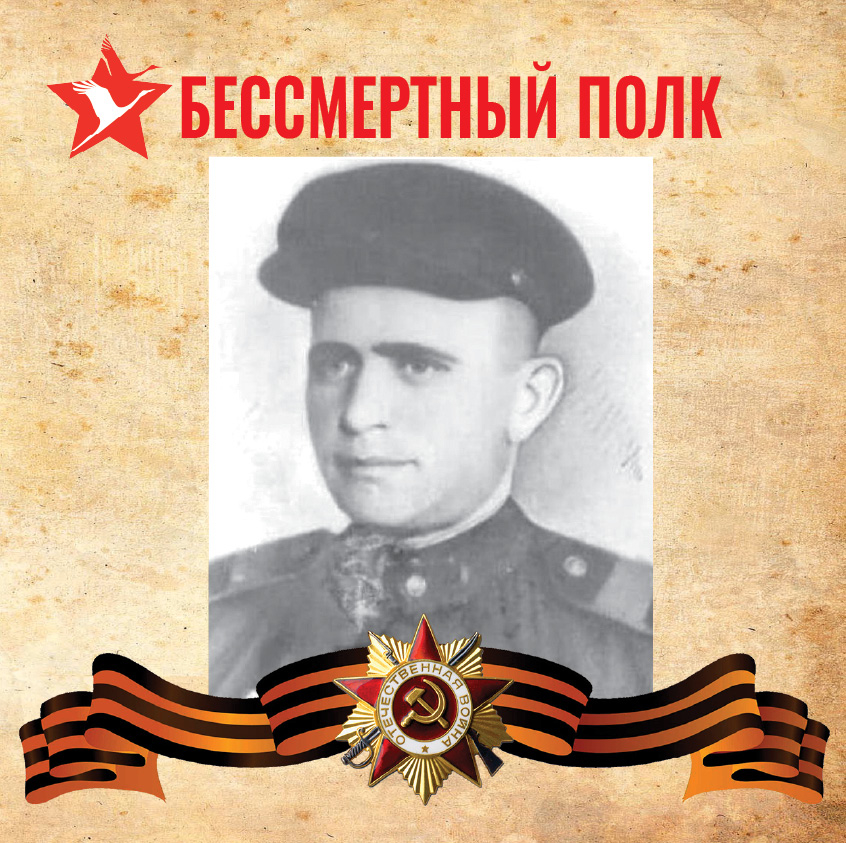Гвардии старший сержант Мурат Дзиновьевич Худиев (1916–1990)