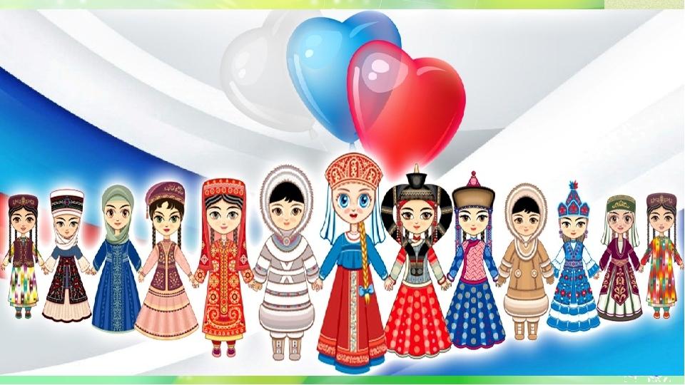 Норильские школьники могут принять участие в викторине «Наш многонациональный Красноярский край»