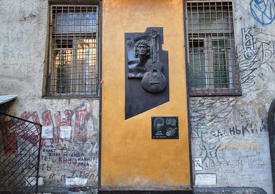 В кинокомплексе «Родина» появится фотоистория русского рока