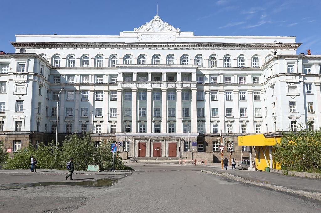 НГИИ стал Заполярным государственным университетом имени Николая Федоровского