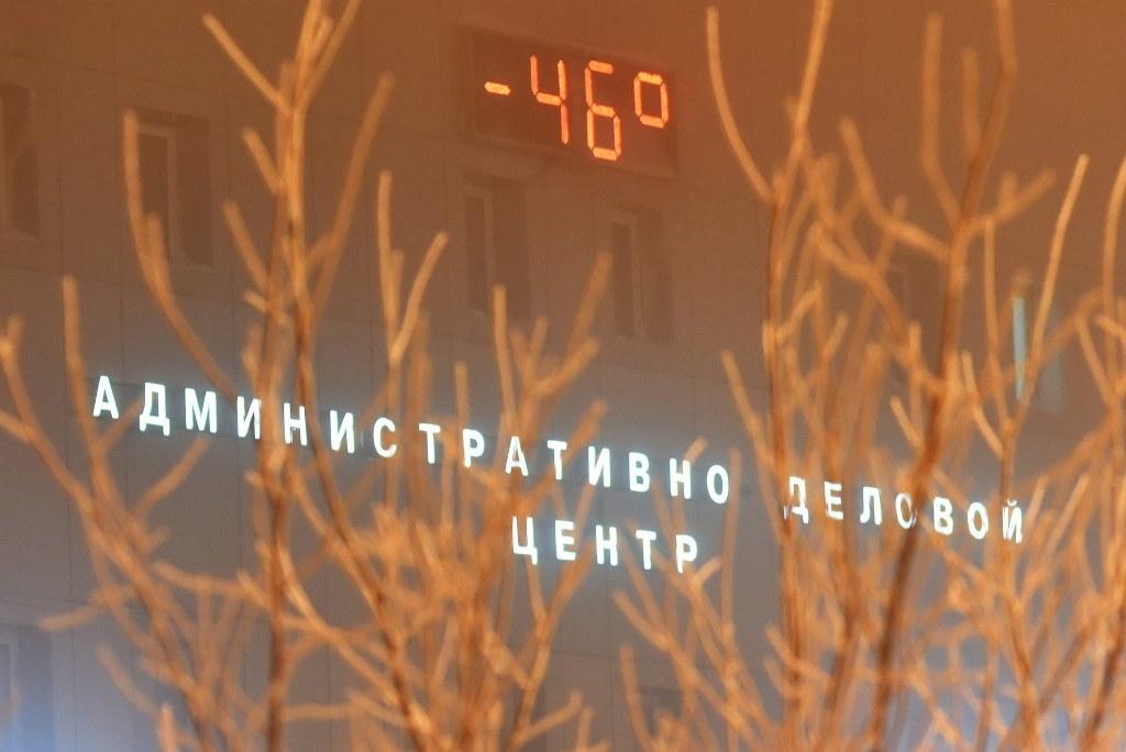 В администрации Норильска состоялось заседание КЧС