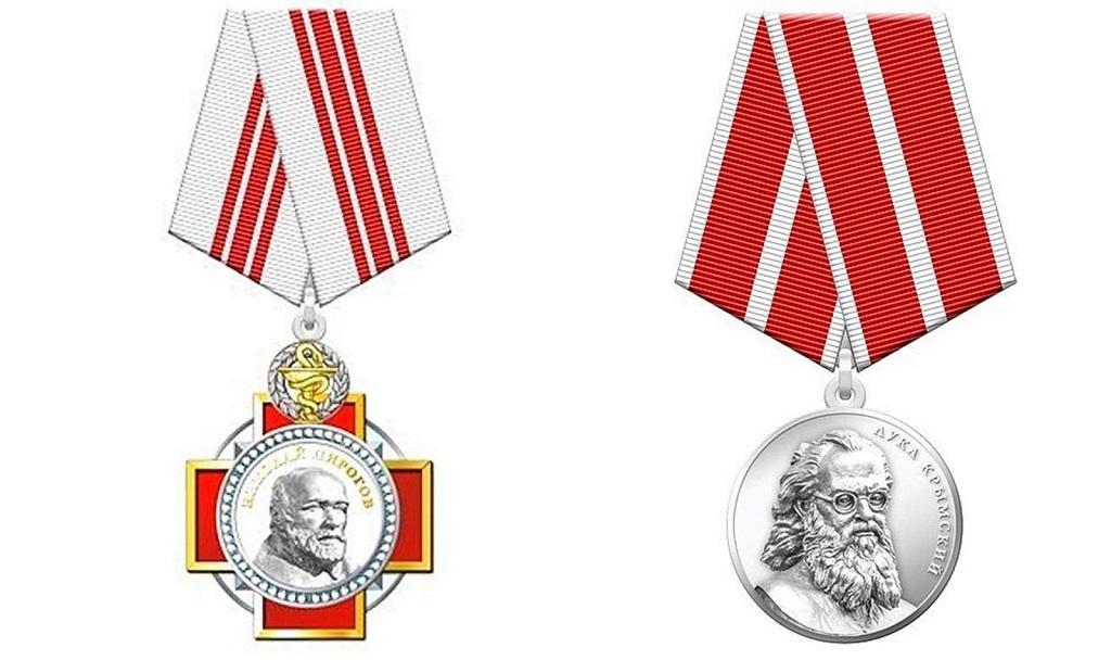 Президент России наградил сотрудников профильных университетов за вклад в борьбу с COVID-19