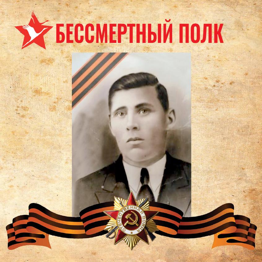 Машинист на железной дороге Сергей Иванович Кожанов (1906 — 1944)