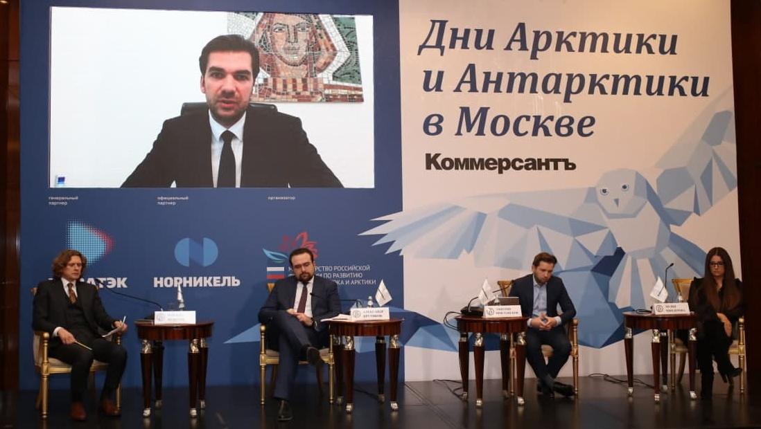 Норильский опыт поддержки бизнеса представили на международном форуме