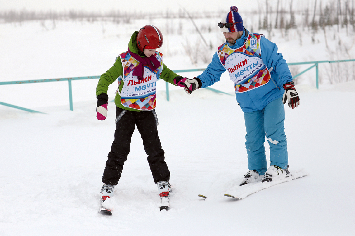 Лыжи лечат