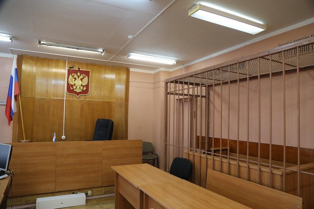Жители Красноярского края смогут обратиться к мировым судьям дистанционно