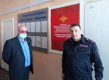 Председатель Общественного совета при Таймырском ЛО МВД проверил работу транспортной полиции