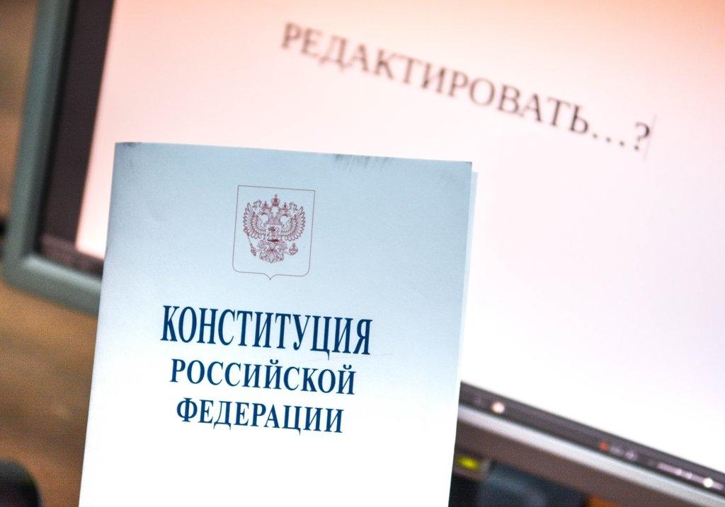Голосуем очно. Красноярскому краю отказали в онлайн-голосовании по поправкам в Конституцию
