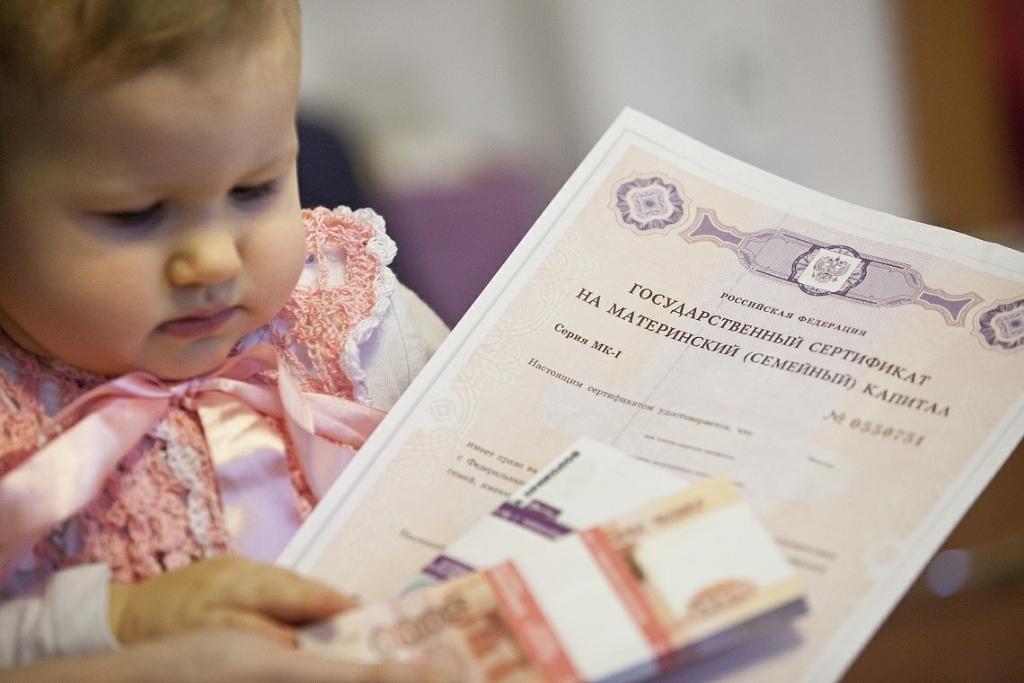 С 1 января увеличена сумма материнского капитала