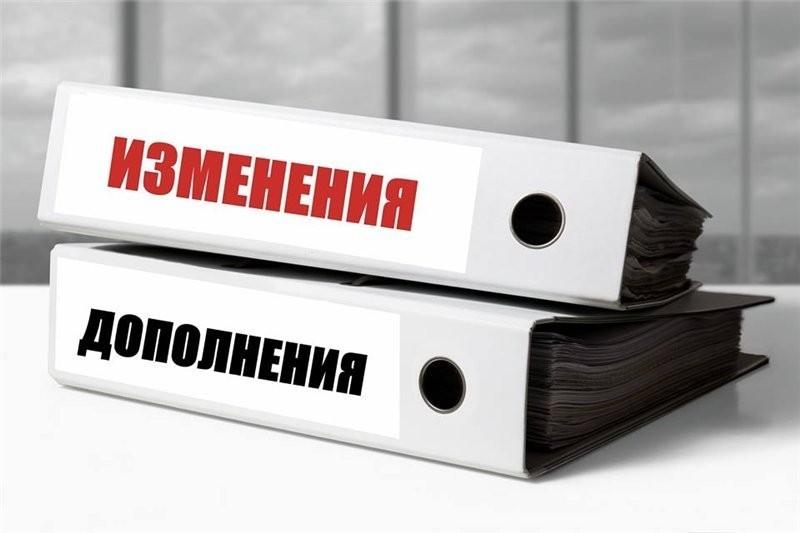 В июле россиян ждёт целый ряд изменений в законодательстве. Как от этого изменится наша жизнь?