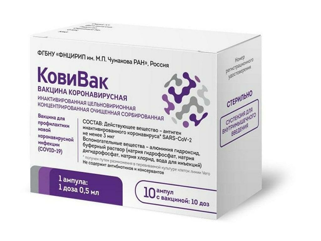 В Центре Чумакова обновили оборудование, что позволит выпускать больше сырья для вакцины «КовиВак»