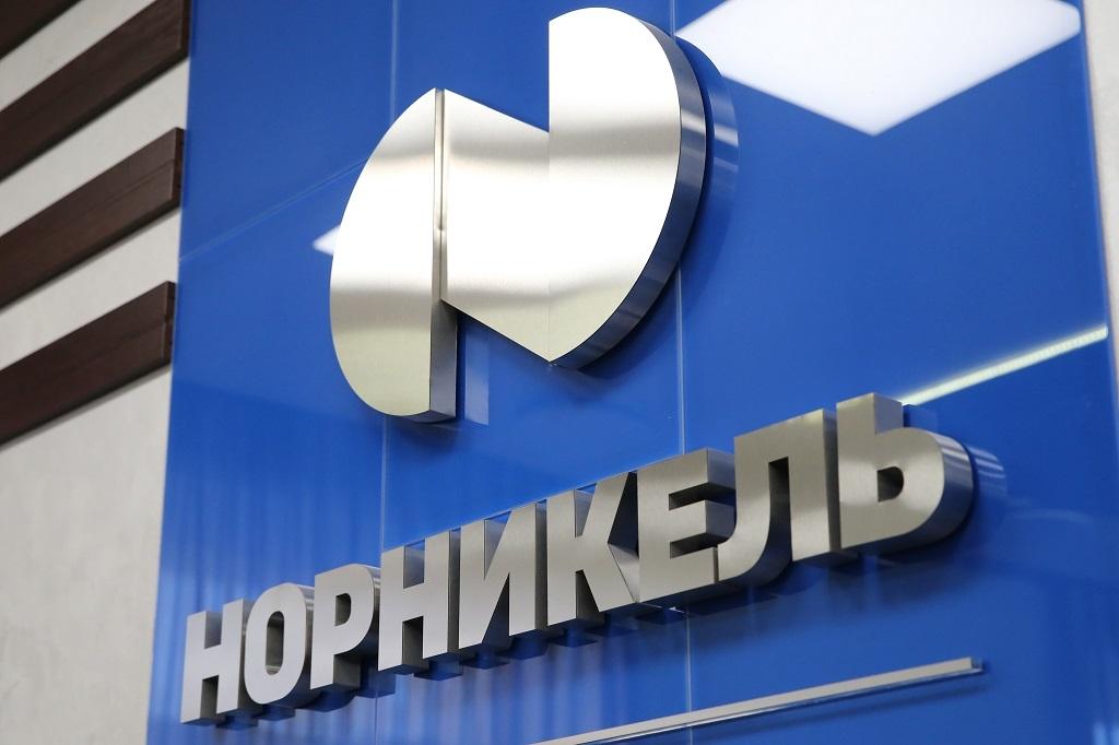 «Норникель» признали самым узнаваемым работодателем в сфере металлургии