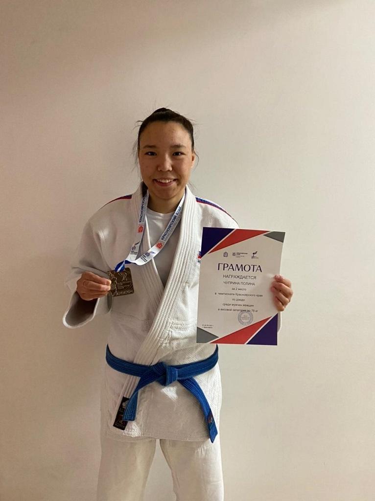 Норильская дзюдоистка стала призёром спартакиады и чемпионата Красноярского края