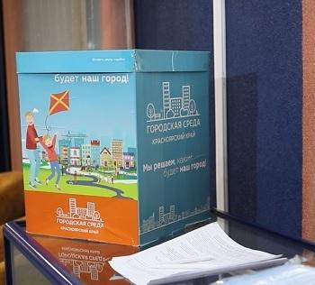В Норильске продолжается рейтинговое голосование по выбору общественных пространств для благоустройства в 2022 году