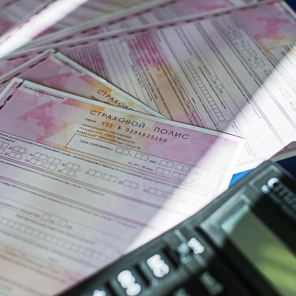 С 22 августа в силу вступят новые правила оформления полиса ОСАГО
