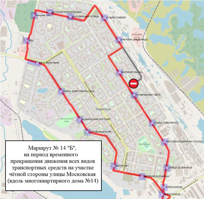 С 17 апреля меняется маршрут движения автобуса 14б