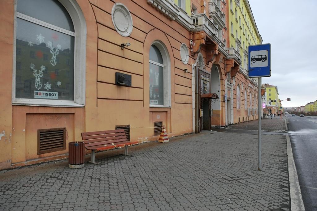 Остановка «Художественный салон» на Ленинском проспекте получила название «Кинотеатр «Родина»