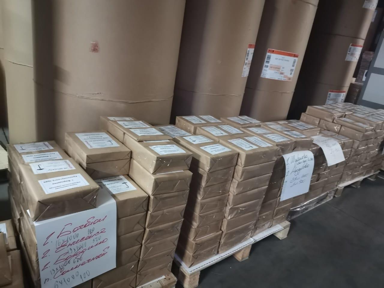 Краевая избирательная комиссия получила из типографии более двух миллионов избирательных бюллетеней
