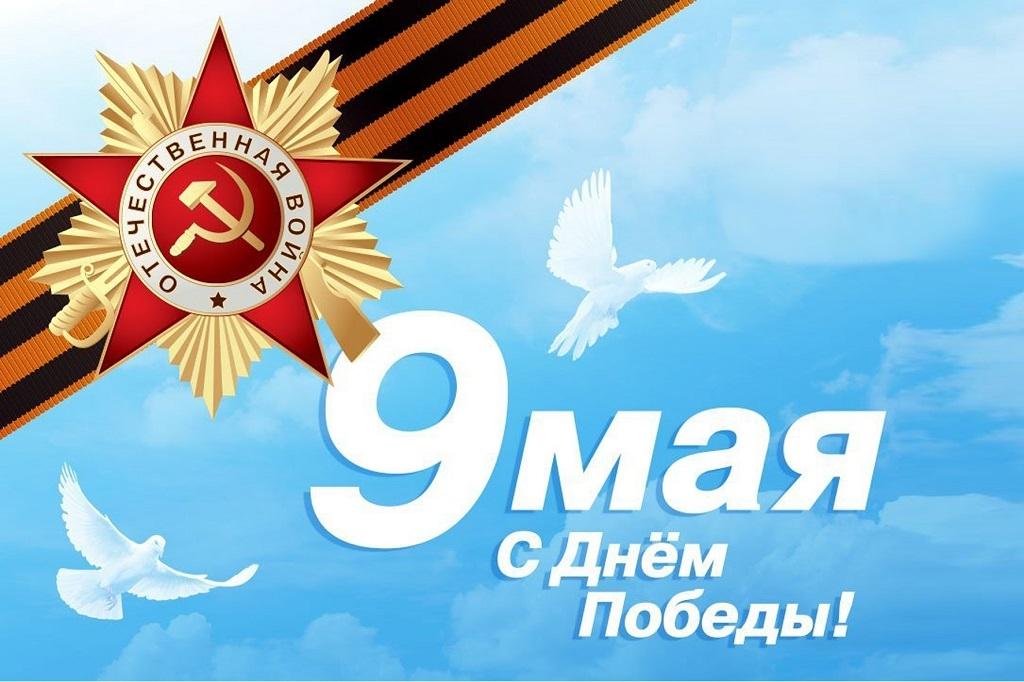 Норильчан ждёт насыщенная программа празднования Великой Победы