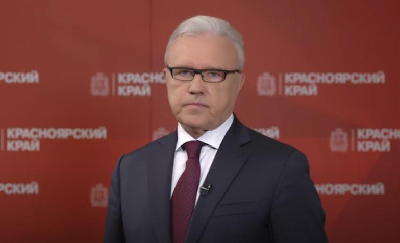 Александр Усс обратился к жителям региона