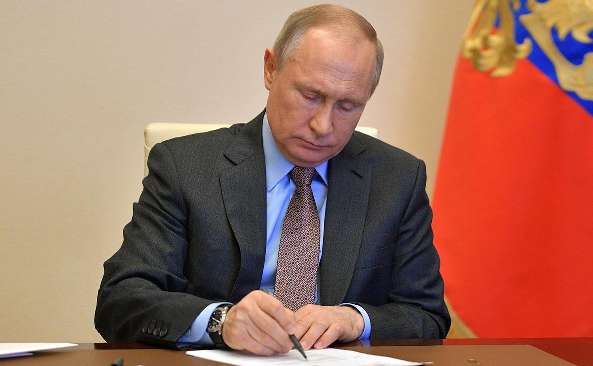 Президент России Владимир Путин подписал указ о национальных целях развития нашей страны до 2030 года