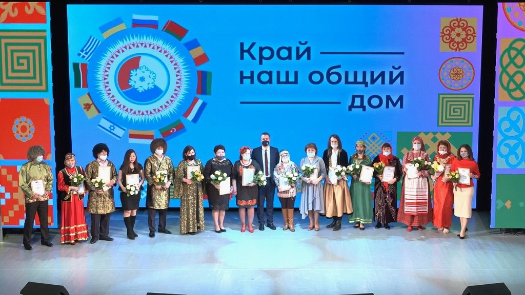 В Норильске прошёл XVII фестиваль национальных культур «Край – наш общий дом»