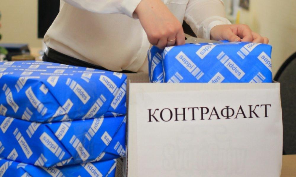 В одном из норильских магазинов изъяли продукцию с признаками контрафактного производства