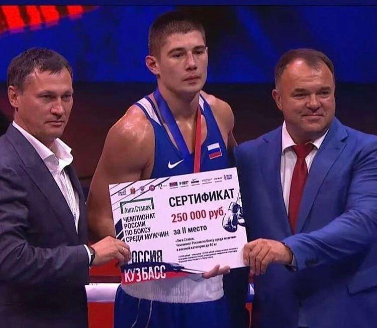Воспитанник норильской школы бокса Андрей Косенков стал серебряным призёром чемпионата России