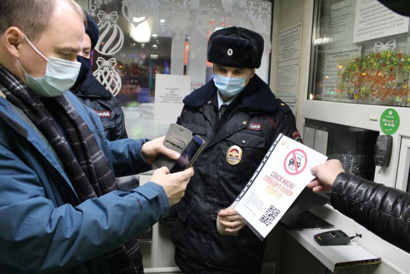В Норильске прошла акция «Сообщи о пьяном водителе»