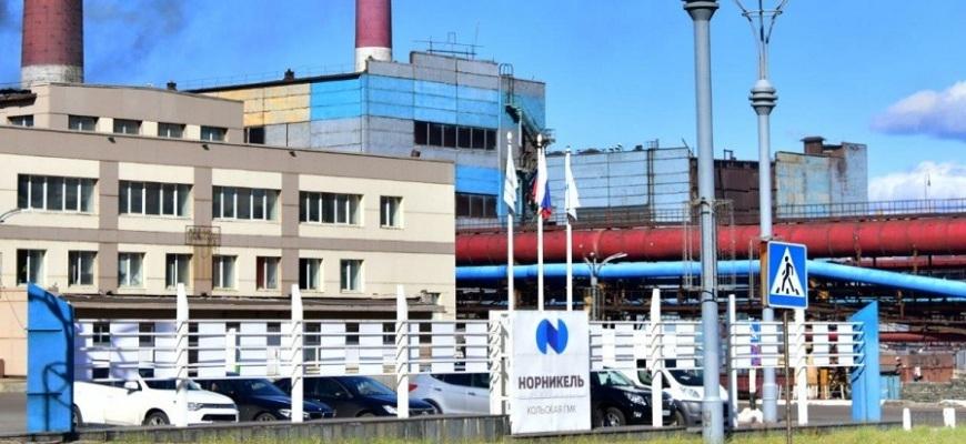 «Норникель» снижает выбросы на Кольском полуострове в этом году на 85%
