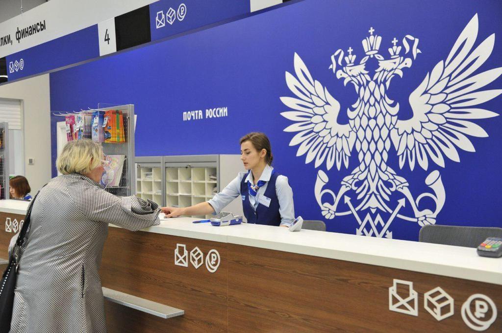 Почтовые отделения Красноярского края изменят график работы в связи с Днём России