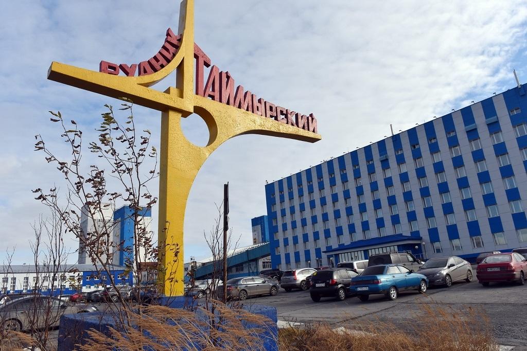 Добыча руды на руднике «Таймырский» восстановлена